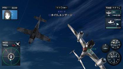 Skycrawlers1--article_image