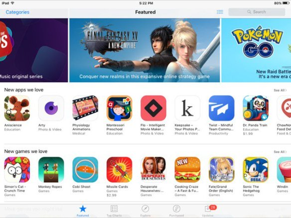 appstorefeature